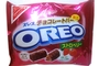 Buy Oreo Mini Chocolate Bar (Strawberry / 10-ct) - 3.88oz