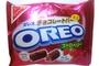 Buy Nabisco Oreo Mini Chocolate Bar (Strawberry / 10-ct) - 3.88oz