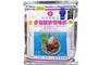 Buy Shitake Mushroom Seasoning - 14.11oz