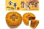 Buy Durian Moon Cake with One Yolk - 6.35oz