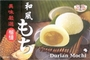 Buy Japanese Style Mochi (Durian) - 7.4oz