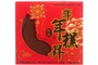 Buy Sticky Rice Cake (Red Bean Nian Gao) - 16.05oz