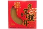 Buy Mei Hua Sing Sticky Rice Cake (Original Nian Gao) - 16.05oz