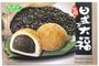 Buy Japanese Style Sesame Mochi