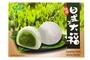Buy Japanese Style Matcha Mochi