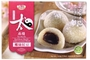 Buy Tai Mochi Red Bean Mochi With Coconut Shred