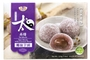 Buy Tai Mochi Taro Mochi With Coconut Shred