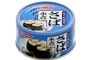 Buy Nissui Cut Mackerel In Brine (Saba Mizuni Eot2) - 6.7oz