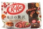 Buy Nestle Kit Kat Chocolatory Moleson - 8oz