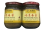 Buy Pure Sesame Paste - 7.94oz [1 units]