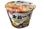 Buy Nissin XO Sauce Seafood Flavor (Ramen Noodle) - 4.7oz