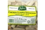 Buy Tropics Lumpia Shanghai Chicken Bulk - 63.52oz