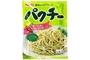 Buy Mazerudake Pasta Phak Chi (Liquid Pasta Sauce) - 1.69oz