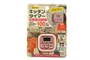 Buy JPC Kitchen Timer (Pink)