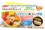 Buy Onigiri Maker Set (Cubic Shape Rice Ball Mold) - W11.3 * L3.4 * H4.2 cm