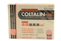 Buy CMS Coltalin-ND - 8oz