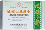 Buy Jako Kokotsu Medicated Plaster  (5 plasters)