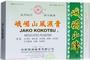 Buy E Mei Shan Jako Kokotsu Medicated Plaster  (5 plasters)