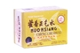 Buy Great Wall Huo Hsiang Chieng Chi Shue- 3.96oz