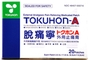 Buy Tokuhon-A External Pain Relieving Patch (20 patches) - 3oz