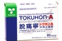 Buy Tokuhon-A External Pain Relieving Patch (80 patches) - 3oz