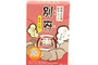 Buy Hot Spring Powder (Beppu) - 2.51oz