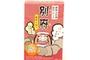 Buy Hot Spring Powder (Beppu) - 2.51oz