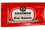 Buy Kikkoman Soy Sauce (Naturally Brew) - 0.18fl oz