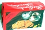 Buy Speculaas (Spiced Cookies) - 14oz