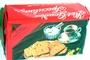 Buy Speculaas (Spiced Cookies) - 14oz