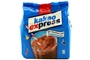 Buy Kakao Express Mit Vitaminen And Traubenzucker (Cacao Express With Vitamins And Dextrose) - 17oz