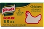 Buy Knorr Bouillon Chicken Cubes (6 Extra Large Cubes) - 2.5oz
