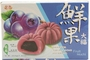 Buy Fruit Mochi (Blueberry Flavor) - 7.4oz