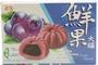 Buy Fruit Mochi (Blueberry Flavor) - 7.4oz