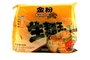 Buy Kamfen Noodle King (Abalone & Chicken Soup flavored) - 2.47oz