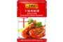 Buy Lee Kum Kee Tomato Garlic Prawns Sauce - 2.5oz