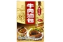 Buy Tomax Spice Pouch For Beef Stew - 1.27oz