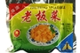 Buy Daxing Preserved Vegetable - 2.5oz