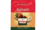 Krudenmix Gehakt (Spices Mix for Meat Ball ) - 0.35oz