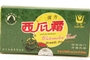 Buy Sanjin Sanjin Watermelon Frost Compound (Breath Freshener) - 0.1oz