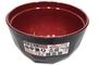 Buy Soup Bowl with Lid (Black Tortoise) - Yamanaka Nuri (9.5cm)