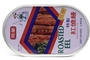 Buy Old Fisherman Roasted Eel - 3.53oz