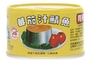 Buy Old Fisherman Mackerel in Tomato Sauce - 8.11oz