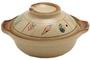 Buy JPC Ceramic Flat Pot