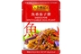 Buy Lee Kum Kee Sauce For Spicy Garlic Egg-Plant - 2.8oz