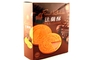 Buy I MEI French Cookies (Chocolate) - 3.17oz