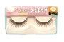 Buy False Eyelashes Type #5 (Long Straight 10 cm) - 1 Set
