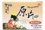 Buy Chrysanthmum (Pu Erh Tea Bag) - 1.4oz