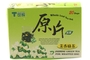 Buy Tradition Jasmine Green Tea (20-ct) - 1.4oz