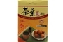 Buy Airplane Flavoured Tea Egg Spices - 1.69oz